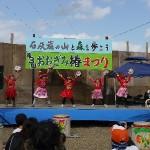 椿サミット沖縄大会011