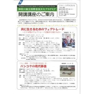 横浜アカデミア001