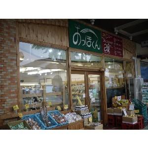 金沢能登20130511-13005