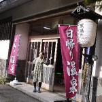 北上雄勝東鳴子20120414-15023