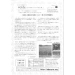 r震災支援12表紙001