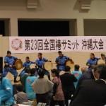 椿サミット沖縄大会009