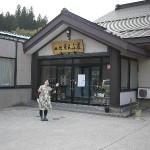 北上雄勝東鳴子20120414-15024