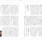 rエシカル2013-9特集003
