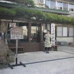 北上雄勝東鳴子20120414-15026