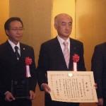 総務大臣賞(横須賀市)