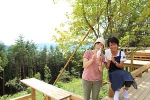 r箱根山テラス001