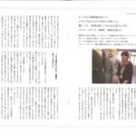 rエシカル2013-9特集002
