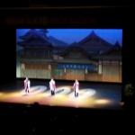 r松山椿サミット2014002